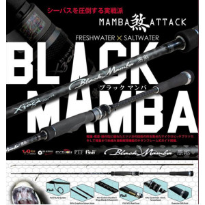 XZoga Black Mamba Attack Rod